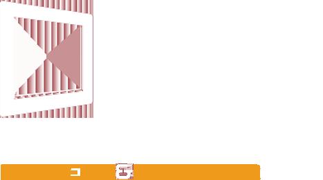 Keustermans Ramen & Deuren